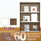ディスプレイラック本棚収納ラックCD収納DVD収納フラップ扉フラップチェスト