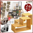 パズルラックディスプレイラックL字型本棚本収納ディスプレイリビング収納収納家具