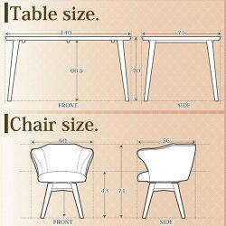 ダイニングセット5点セットブラウンダイニングテーブルリビングテーブルチェアー幅140cm送料込ダニングリビングキッチンテーブル回転いす北欧食卓家族新生活