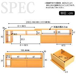 送料込伸縮式テレビ台32インチ37インチ42インチ46インチ52インチリビングワイド省スペースL字型コナー用ローデスクコンパクト雑誌DVDCD収納引出しスライドレール