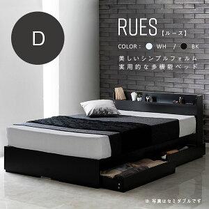 送料無料 収納ベッドダブル ベッドフレームのみ ブラック 棚付き コンセント付き RUES ルース 引出し付き シンプル ヘッドボード 収納付きベッド ベッド下収納 木製 ベッド ベット おしゃれ