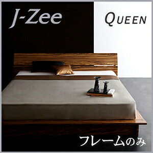 送料無料 モダンデザインステージタイプフロアベッド【J-Zee】ジェイ・ジー【フレームのみ】クイーン 040104942