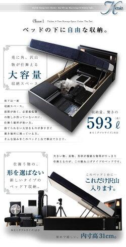 送料無料モダンライトコンセント付き・ガス圧式跳ね上げ収納ベッドKeziaケザイアポケットコイルマットレス:レギュラー付きセミシングル040112193