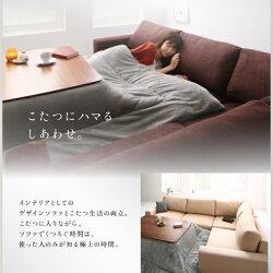 送料無料ソファロータイプ4人掛け単品