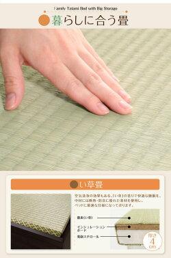 送料無料お客様組立ベッドフレームのみい草畳ワイドK260