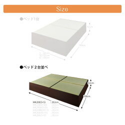 送料無料組立設置付ベッドフレームのみ美草畳ワイドK200