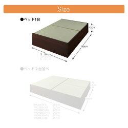 送料無料お客様組立ベッドフレームのみ洗える畳シングル
