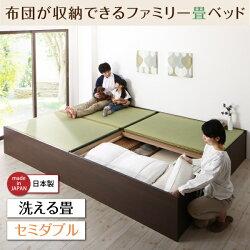 送料無料お客様組立ベッドフレームのみ洗える畳セミダブル