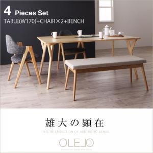 送料無料 北欧 デザイン ワイドダイニングセット OLELO オレロ 4点セット 4人用 4人掛け用 四人掛け リビングセット ダイニングテーブルセット テーブルセット 食卓セット テーブル 椅子 木製 ダイニングチェア 椅子 イス いす チェア デザイナーズチェア 040600523