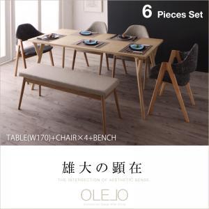 送料無料 北欧 デザイン ワイドダイニングセット OLELO オレロ 6点セット 6人用 6人掛け用 六人掛け リビングセット ダイニングテーブルセット テーブルセット 食卓セット テーブル 椅子 木製 ダイニングチェア 椅子 イス いす チェア デザイナーズチェア 040600524