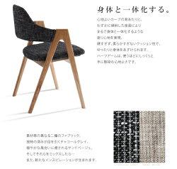 送料無料北欧デザインワイドダイニングセットOLELOオレロ6点セット6人用6人掛け用六人掛けリビングセットダイニングテーブルセットテーブルセット食卓セットテーブル椅子木製ダイニングチェア椅子イスいすチェアデザイナーズチェア040600524