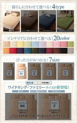 送料無料20色から選べる!ザブザブ洗えて気持ちいい!コットンタオルの敷パッドセミダブル