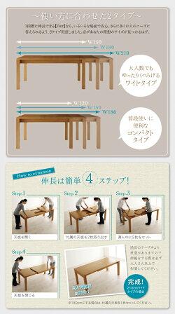 北欧エクステンション伸長式ダイニングテーブルFierフィーアテーブル幅120cm伸縮木製テーブル食卓テーブル伸縮テーブル伸長式ダイニングテーブルリビングダイニングテーブル食卓食事4人用4人掛けテーブル伸縮式テーブル