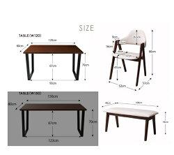 ダイニングテーブル4点セットWyrdヴィールド4点セットテーブル幅120+チェア×2脚+ベンチ4人掛け4人用ダイニングセットダイニングテーブルセット食卓セット食卓テーブルダイニングチェア木製チェアー椅子イスシンプル長椅子