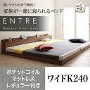 大型ベッド ベッド 大型 ローベッド 幅240cm ENTRE アントレ ポケットコイルマットレス:レギュラー付き ワイドK240サイズ マットレス付き ローベ...