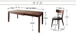 送料無料ダイニングセット5点Nouvelleヌーベル/5点セット(テーブル+チェア×4脚)ダイニングテーブルセット食卓セットリビングセット食卓テーブル伸縮テーブル伸長式ダイニングテーブルダイニングチェアチェア伸縮伸長テーブル椅子イス040600851