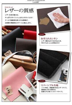 送料無料日本製リクライニングソファソファベッドリュクサー幅90ソファソファーベッドベットレザー合皮カウチソファローソファクッション付き2人掛けリクライング座椅子1人暮し腰痛折りたたみふかふかリクライングモダン読書040103854