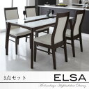 ダイニングセット Elsa エルサ 5点セット ダイニングテーブルセット 食卓セット リビングセット 木製テーブル 食卓テーブル リビングダイニングセット ダイ...
