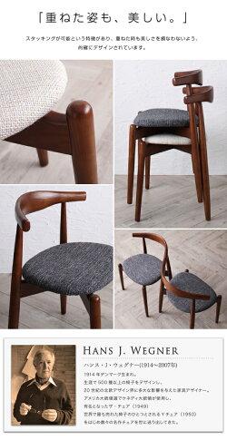 北欧デザイナーズダイニングセットSpremateシュプリメイト5点Aセット(テーブル+チェアA×4)ダイニングテーブルセット食卓セットリビングセット木製テーブル食卓テーブルダイニングチェアチェア食卓椅子食事椅子イス