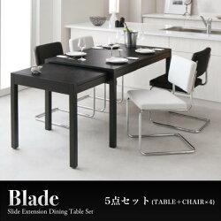 送料無料スライド伸縮テーブルダイニングBladeブレイド/5点セット(テーブルW135-235+チェア4脚)040601309