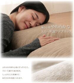 送料無料日本製ソファベッド2人掛けMayetマイエコンパクトフロアソファリクライニングソファカウチソファ二人がけ二人掛け肘付き肘掛付きべット軽量ふかふかスエード調来客用昼寝可愛いローソファーフロアソファー2人用2Pウレタン500023807