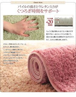 送料無料ふかふかマイクロファイバーシャギーラグ130×190cmラグマットラグマットカーペットマイクロファイバー素材シンプルホットカーペット対応ホットカーペットカバー床暖房対応絨毯じゅうたんリビングこたつの敷き布団軽量手洗い