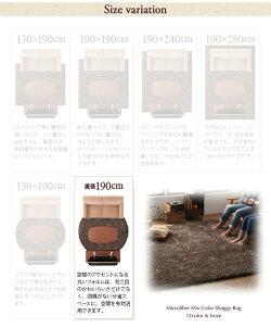 送料無料ふかふかマイクロファイバーシャギーラグ直径190cm(サークル)ラグマットラグマットカーペットマイクロファイバー素材シンプルホットカーペット対応ホットカーペットカバー床暖房対応絨毯じゅうたんリビングこたつの敷き布団手洗い