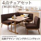 送料無料北欧ダイニングセット4人掛けLAVINラバン4点チェアセットダイニングセットダイニングテーブルセット食卓セットリビングセット食卓テーブルリビングダイニングセットリビングダイニングテーブルソファダイニングチェア椅子チェア食卓椅子040600674