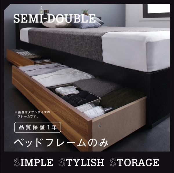 送料無料 収納付きベッド ベッドフレームのみ セミダブル 棚付き コンセント付き 引き出し2杯 収納ベッド ベット Wyatt ワイアット ブラック×ウォルナット