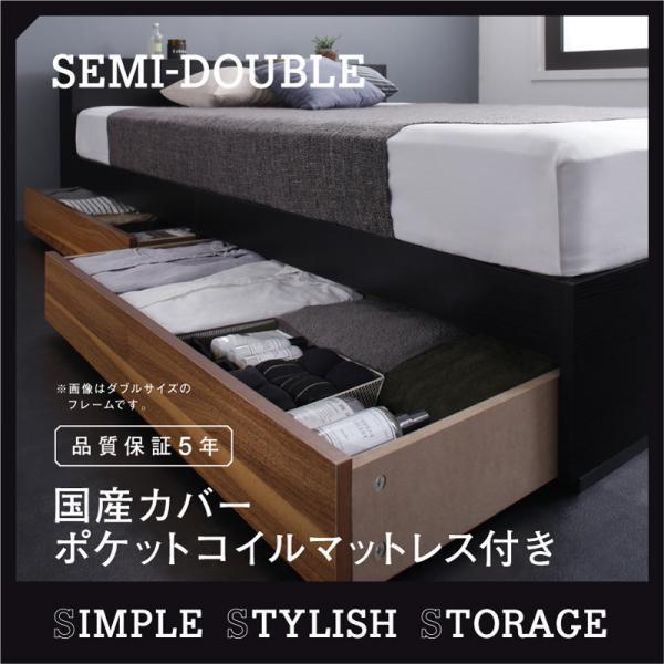送料無料 収納付きベッド 国産カバーポケットコイルマットレス付き シングル セミダブル 棚付き コンセント付き 引き出し2杯 収納ベッド ベット Wyatt ワイアット ブラック×ウォルナット