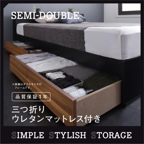 送料無料 収納付きベッド 三つ折りウレタンマットレス付き セミダブル 棚付き コンセント付き 引き出し2杯 収納ベッド ベット Wyatt ワイアット ブラック×ウォルナット
