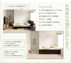 送料無料日本製チェストベッドDixyディクシーベッドフレームのみシングルベッドベットシングルベッドベッド床一面収納スペースヘッドレスベッドコンパクトシンプル布団収納引き出し一人暮らし大容量子供部屋収納ベッド大収納Sサイズ040104142