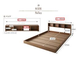 送料無料ディスプレイローベッドフロアベッドfalleyフォーレイポケットコイルマットレス:レギュラー付シングルウォールシェルフなしシングルベッドベッドベットべっどマットレス付き低い収納付きロータイプベッド上収納棚付きベッド040113265