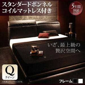 送料無料 ベッド ベット クイーン ローベッド リクライニングベッド Plutone プルトーネ スタンダードボンネルコイルマットレス付き クイーンベッド マットレス付き ハイバック リクライニン