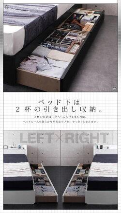収納ベッドクイーン棚付きベッドコンセント付きベッドRizerosリゼロスポケットコイルマットレス:レギュラー付きクイーンベッドクイーンサイズマットレス付きベッドベット宮棚付きベッド収納付きベッド引出し付きベッドベッド下収納