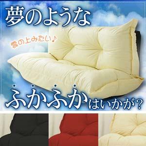 送料無料 日本製 もこもこカウチソファ バウム 合皮レザー 幅140 リクライングソファ 5段階 カウチソファ ソファ ソファー sofa 1人暮らし ワンルーム 2人 二人掛け 2人掛け 2P フロアソファ ローソファー 2人掛けソファ 座椅子 肉厚 リクライニング 040101021