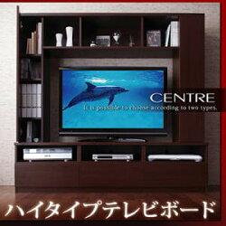 送料込ハイタイプTVボード169cm32型37型42型46型65型テレビ台ディスプレイテレビスタンドTV台AVボードTVラックTV収納棚リビング省スペースAV機器新生活