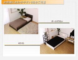 送料無料日本製木製ベッド棚付きベッド照明付きベッドWK260二つ折りボンネルコイルスプリングマットレス付ベッドベットライト付きベッドシンプルヘッドボード背面化粧仕上げ宮棚付きベッドマットレス付き一人暮らし木製マット付き棚付ベッド