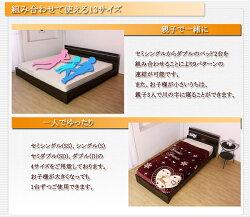 送料無料日本製木製ベッド棚付きベッド照明付きベッドシングルポケットコイルスプリングマットレス付ベッドベットライト付きベッドシンプルヘッドボード背面化粧仕上げ宮棚付きベッドマットレス付き一人暮らし木製マット付き棚付ベッド