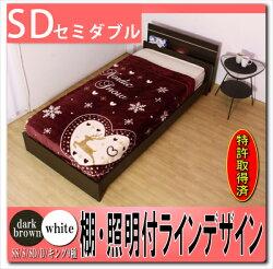 送料無料日本製木製ベッド棚付きベッド照明付きベッドセミダブルポケットコイルスプリングマットレス付ベッドベットライト付きベッドシンプルヘッドボード背面化粧仕上げ宮棚付きベッドマットレス付き一人暮らし木製マット付き棚付ベッド