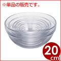アンプボールΦ20cm強化ガラスボールフランス製