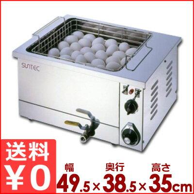 サンテック 温泉玉子メーカー 万能型 EW-150 最大60個同時調理可能
