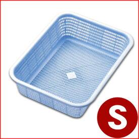 リス キッチンバスケット S ブルー 35.5×26.5cm プラスチック製水切りカゴ