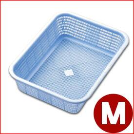 リス キッチンバスケット M ブルー 40.5×30.5cm プラスチック製水切りカゴ