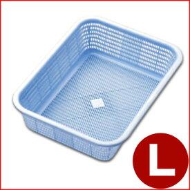 リス キッチンバスケット L ブルー 46×34.5cm プラスチック製水切りカゴ