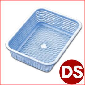 リス キッチンバスケット DS ブルー 36.6×27.2cm プラスチック製水切りカゴ