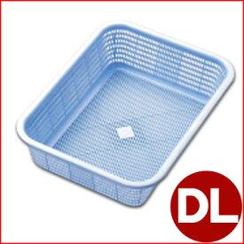 リス キッチンバスケット DL ブルー 48.6×36.2cm プラスチック製水切りカゴ