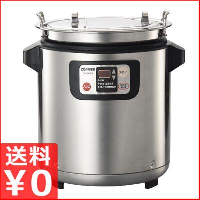 象印 マイコンスープクックジャー 6リットル TH-DW06(XA)/スープ保温ジャー メーカー取寄品