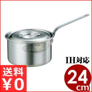 ロイヤル シチューパン(XWD)24cm 6リットル 18-10ステンレス片手鍋  メーカー取寄品