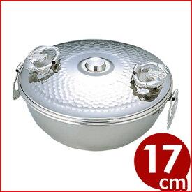1人用しゃぶ鍋 17cm ステンレス製 ミニサイズ 18-8ステンレス製しゃぶしゃぶ鍋 卓上鍋 メーカー取寄品